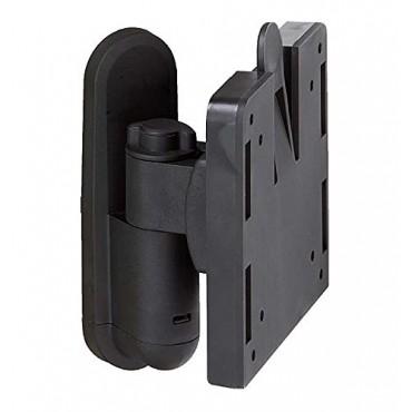 Vision Plus Short Arm Removable TV Wall Bracket